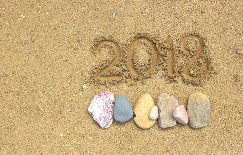 Фото обои песок, пляж, камни, фон, new year, beach, stone, texture, sand, 2018, pebbles
