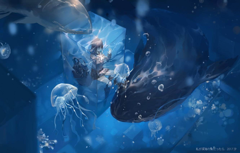 Фото обои девушка, аниме, арт, медузы, под водой, qqwew00123