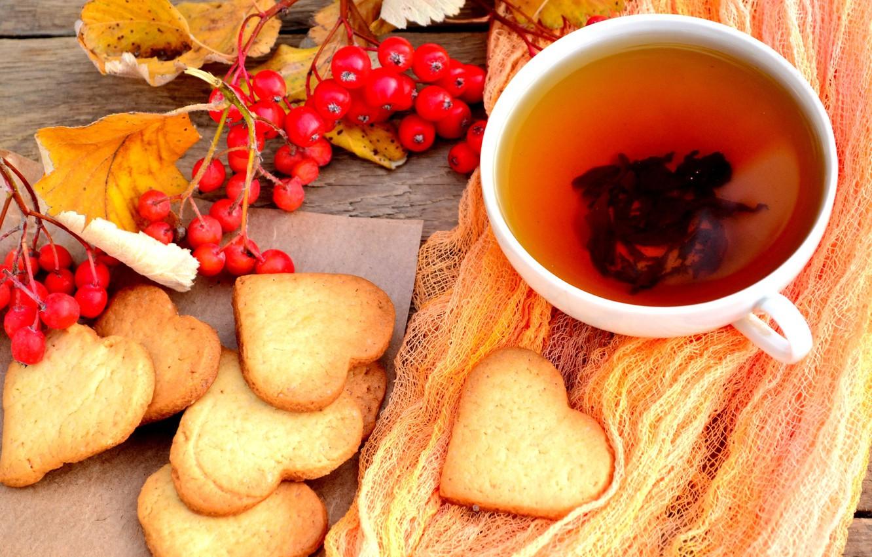 Чай и сердечки картинки