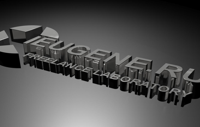 Фото обои рендеринг, простой, логотип