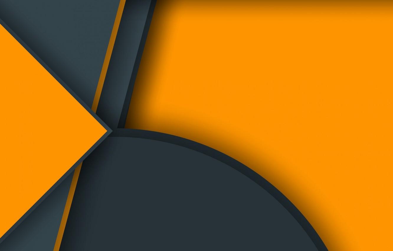 Фото обои линии, оранжевый, серый, текстура, фигуры
