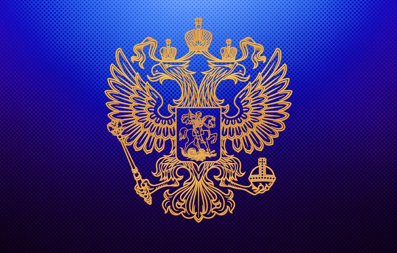 Фото обои синий, фон, золото, обои, орел, крылья, корона, Конь, когти, змей, wallpaper, gold, герб, Russia, копьё, …