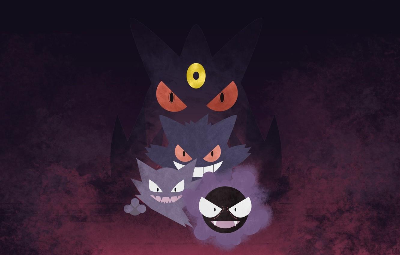 Фото обои Покемон, Pokemon, Gengar, Призраки, Haunter, Генгар, Gastly, Гастли, Хонтер, Mega Gengar