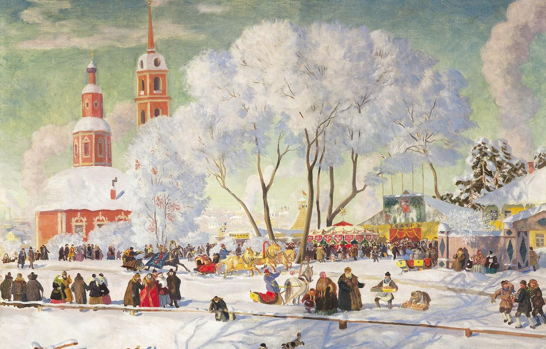 Фото обои зима, деревья, масло, церковь, храм, холст, народ, Борис КУСТОДИЕВ, Масленица. 1920