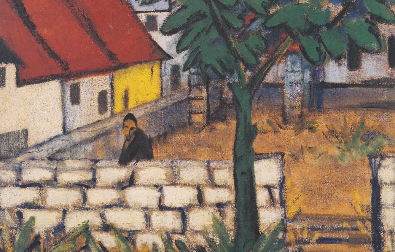 Фото обои Экспрессионизм, Otto Mueller, ca1916, Bauerngehoft in Frankreich
