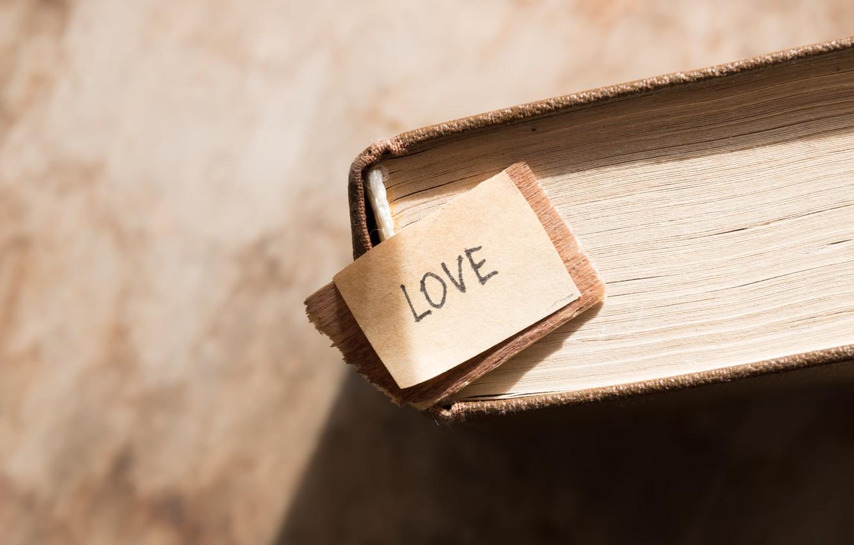 Фото обои книга, love, vintage, i love you, heart, romantic, book