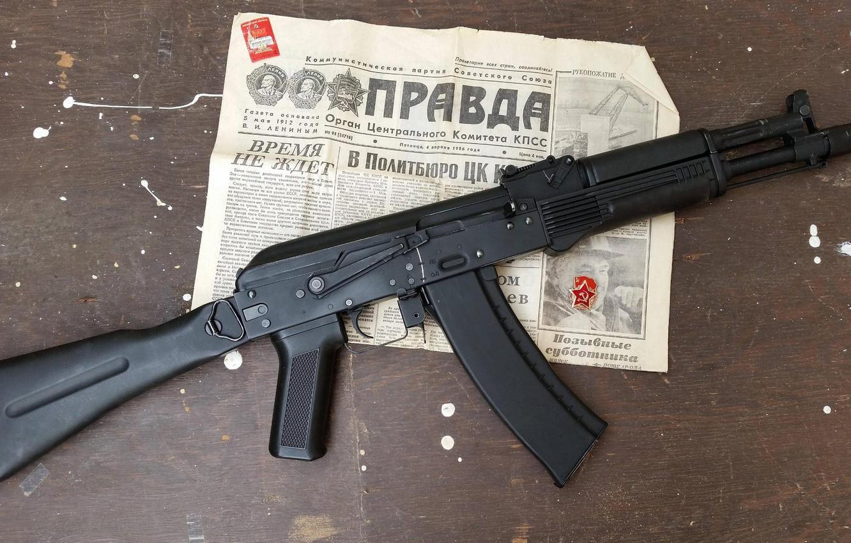 Фото обои weapon, автомат Калашникова, assault Rifle, AK-102, АК-102, Газета Правда