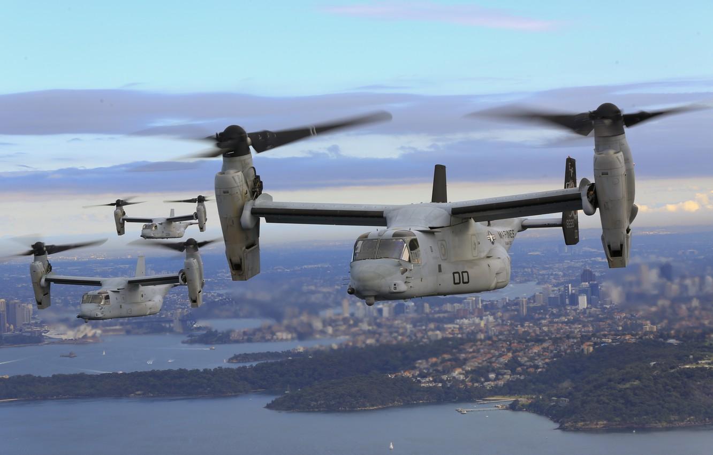 Обои конвертопланы, osprey, Mv-22b. Авиация foto 10