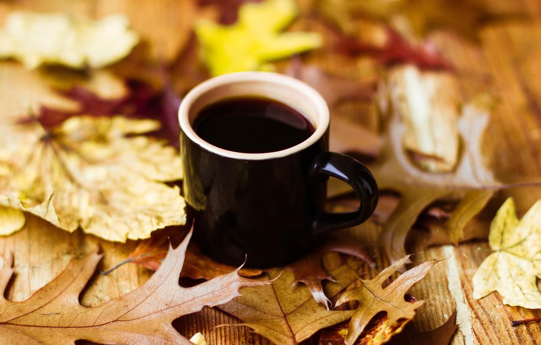 около картинки на телефон кофе осенние листья какой-то