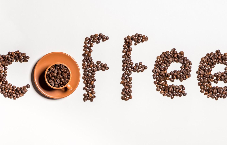 Фото обои кофе, зерна, чашка, cup, beans, coffee