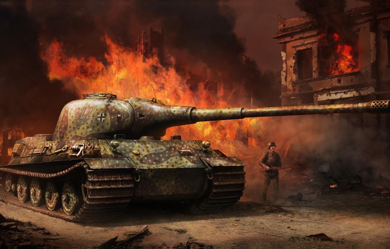 Фото обои война, арт, танк, Tank, Тигр II, Vitalii Smyk, Panzerkampfwagen VI Ausf.B, Королевский тигр II