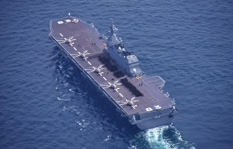 мне захочется фото кораблей японии основании анализа полученных