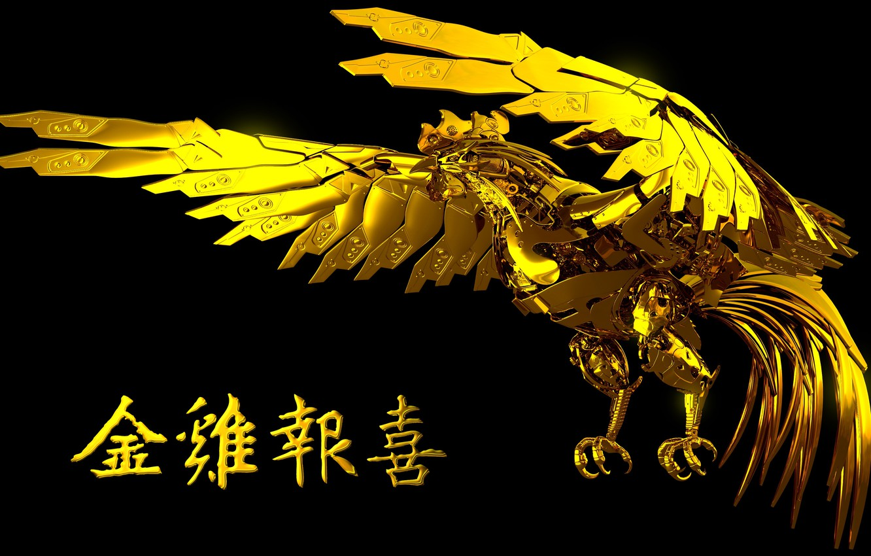 Фото обои металл, птица, символ, петух