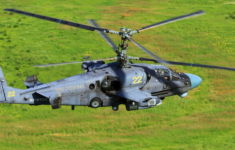 Обои ударный, российский, «аллигатор», Ка-52. Авиация foto 11