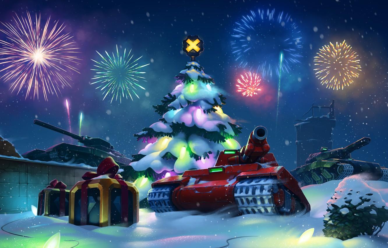 Фото обои снег, красный, настроение, елка, новый год, салют, подарки, red, game, new year, гирлянда, box, танки, …
