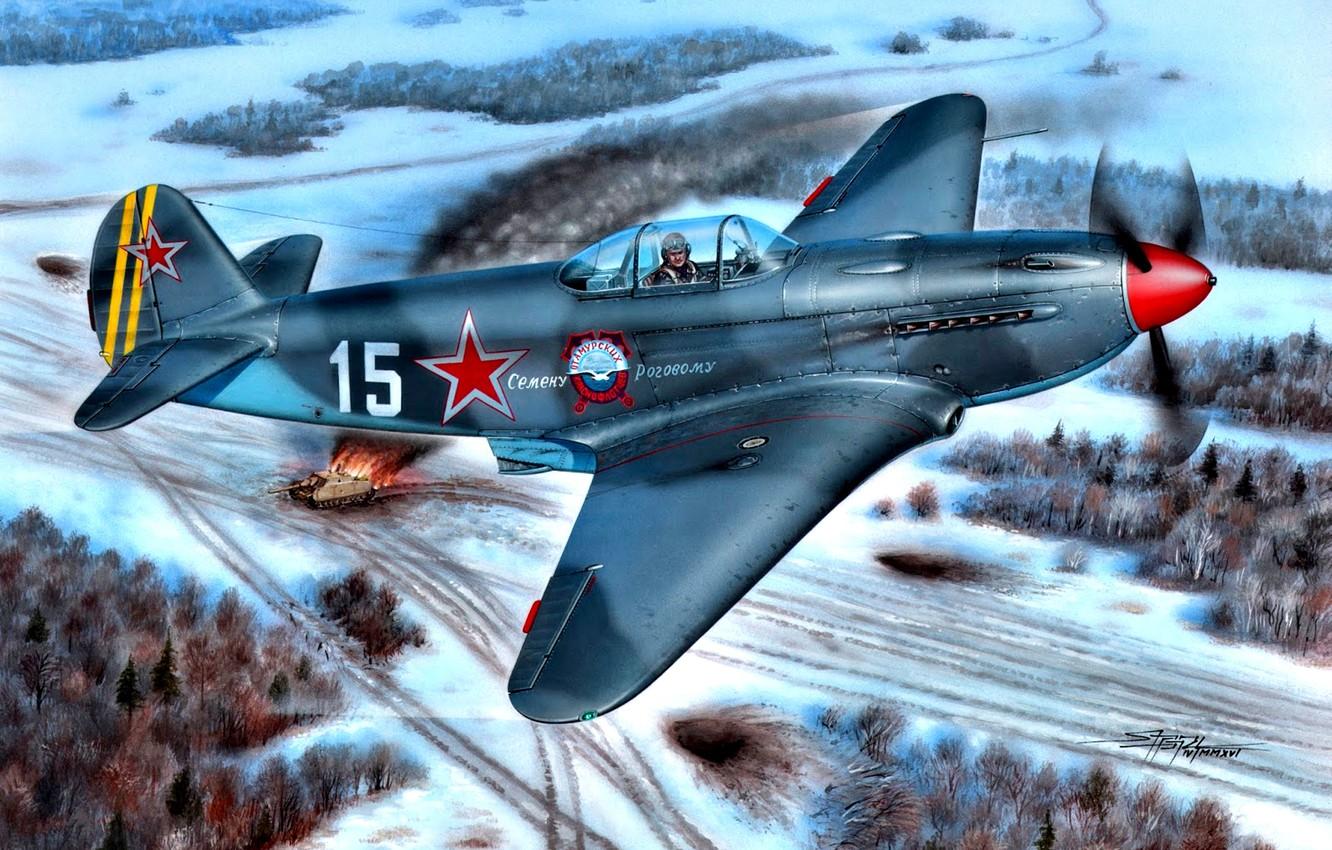 Обои истребитель, ВВС РККА, советский, великая отечественная война, одномоторный, ссср. Авиация foto 6