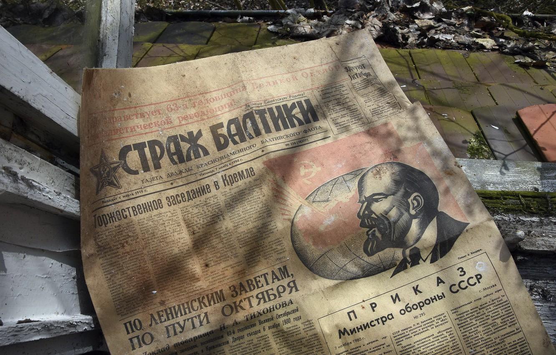 Обои история, беда, Газета. Разное foto 6