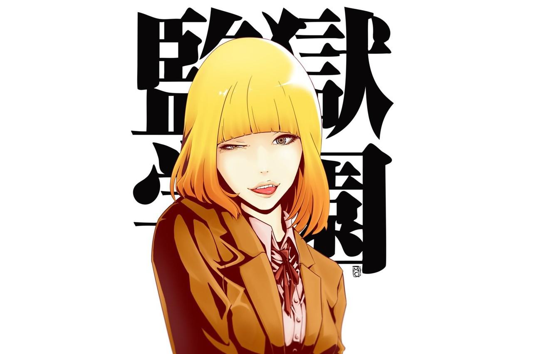 Фото обои аниме, Hana midorikawa, prison school