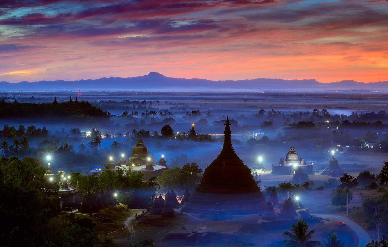 Фото обои огни, туман, вечер, утро, дымка, Бирма, храмы