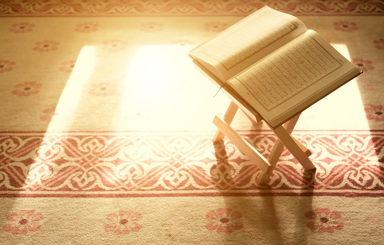Фото обои light, holy, book, god, quran, islam, lord, mercy