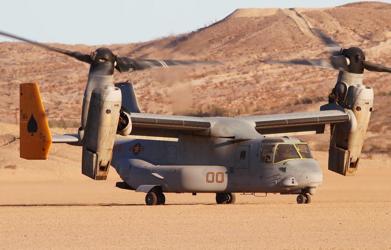 Обои конвертопланы, osprey, Mv-22b. Авиация foto 14
