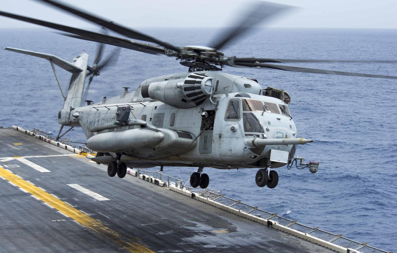 Обои stallion, helicopter, 53e, ch. Авиация foto 6