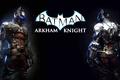 Картинка логотип, доспехи, обмундирование, batman arkham knight, шлем, arkham knight, игра, рыцарь Аркхэма