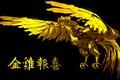 Картинка петух, птица, символ, металл