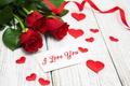 Картинка красные розы, бутоны, valentine`s day, love, roses, romantic, розы, red, heart, i love you, flowers