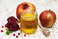 Картинка мёд, банка, гранат, фрукты, стол, яблоко, боке